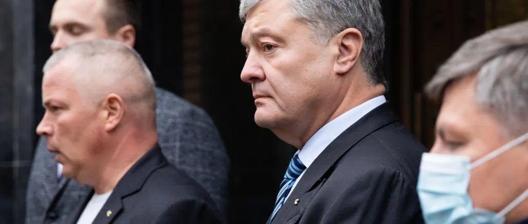 """Порошенко и оппозиционные депутаты требуют расследовать """"вагнергейт"""""""