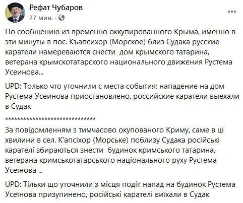 Новини Кримнашу. У нас локдаун з 16 березня 2014 го