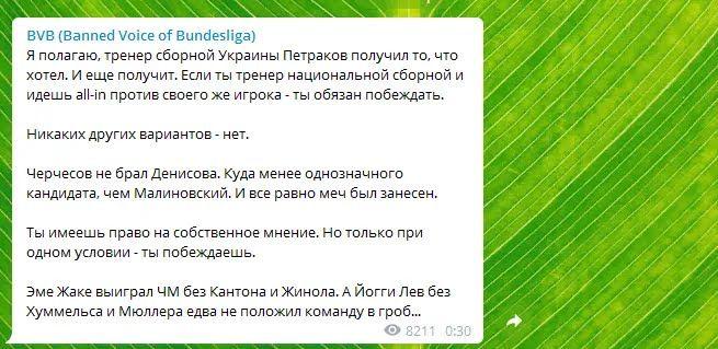 Андронов розкритикував Петракова