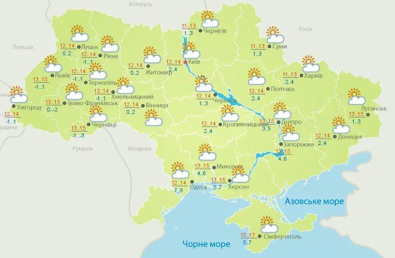 Погода в Украине 15 октября