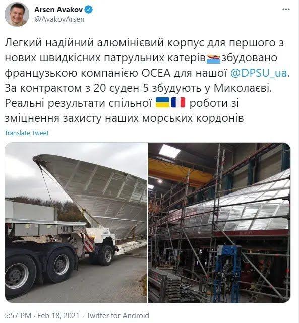 Глава МВД опубликовал фото будущего катера.