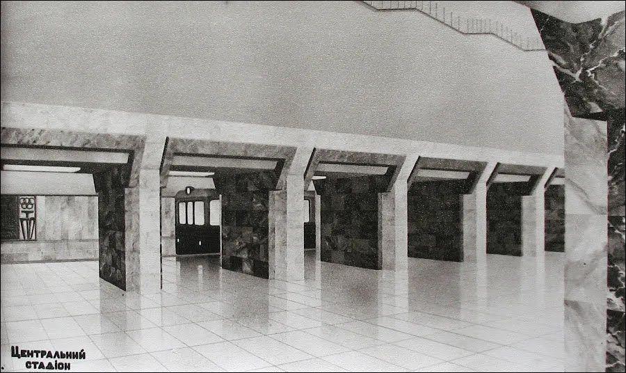 Эскиз, по образу и подобию которого была построена станция.