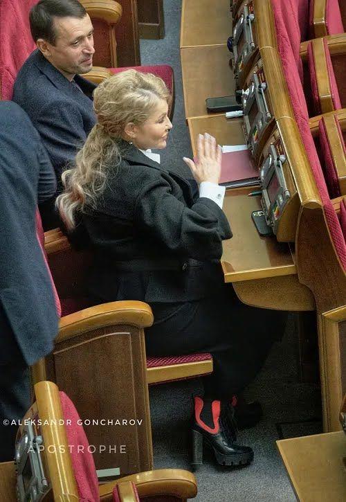 Тимошенко в эффектном образе