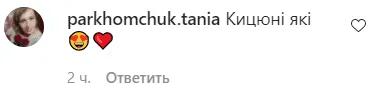 Тарабарова понравилась поклонникам на фото с дочерью