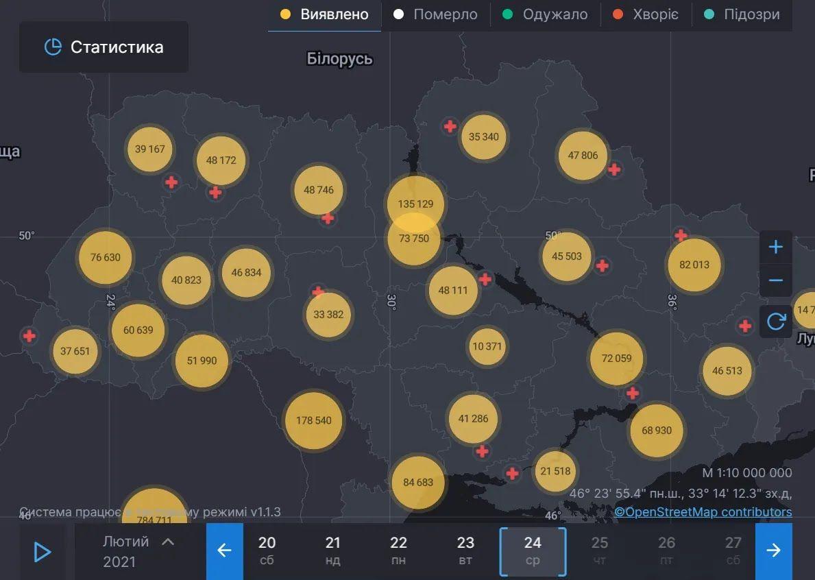 Показатели коронавируса в областях Украины