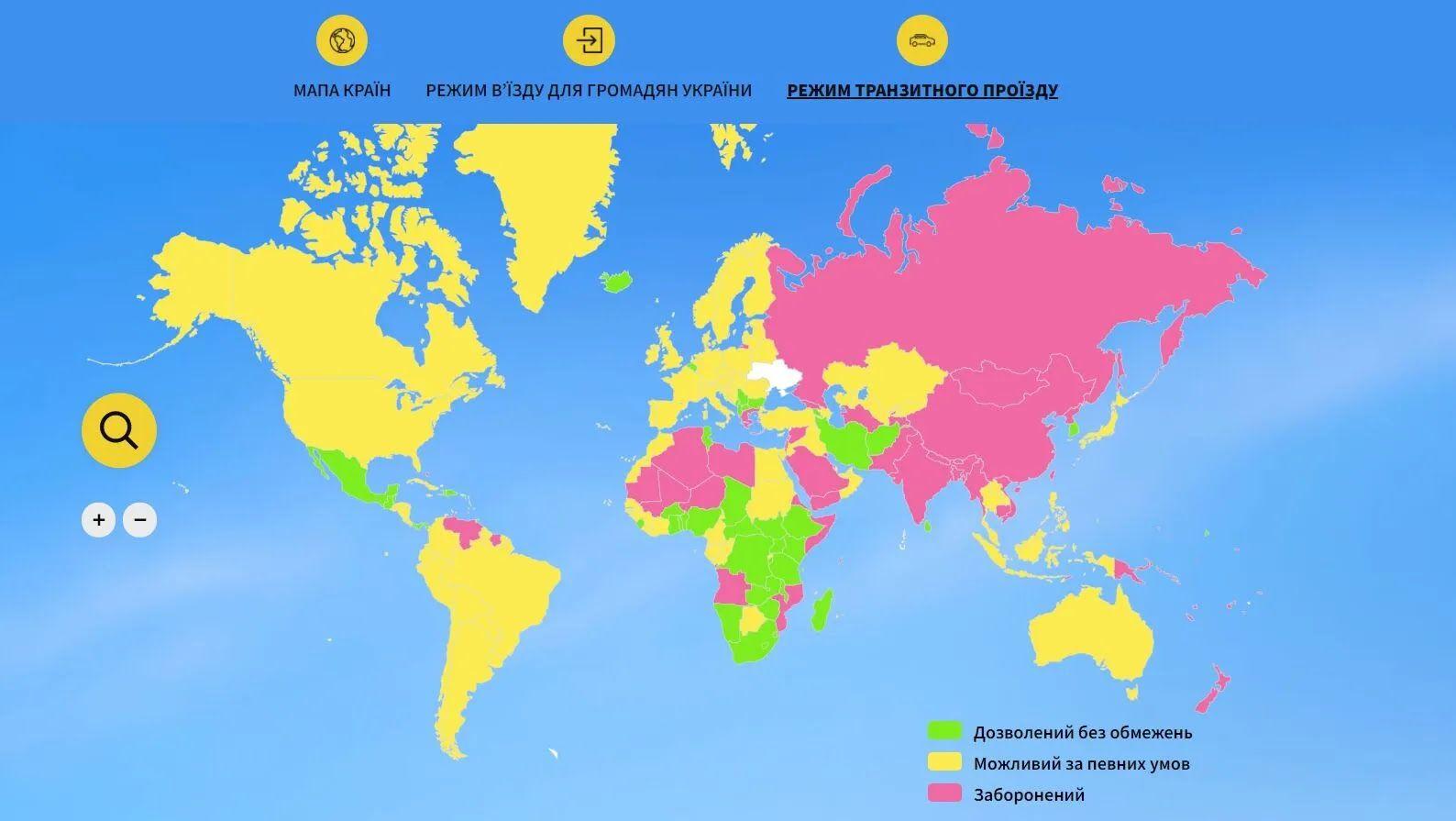 Правила транзитного пересечения. Розовый цвет – транзит запрещен, желтый – возможен при определенных условиях, зеленый – разрешен без ограничений.