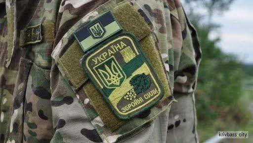 Жена военного в Мариуполе часто слышит оскорбления в свой адрес