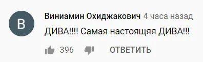 Лорак понравилась фанатам в новом клипе