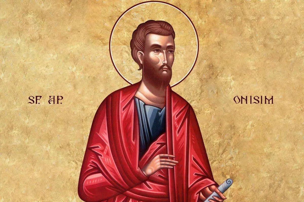 28 февраля верующие почитают память апостола от семидесяти Онисима