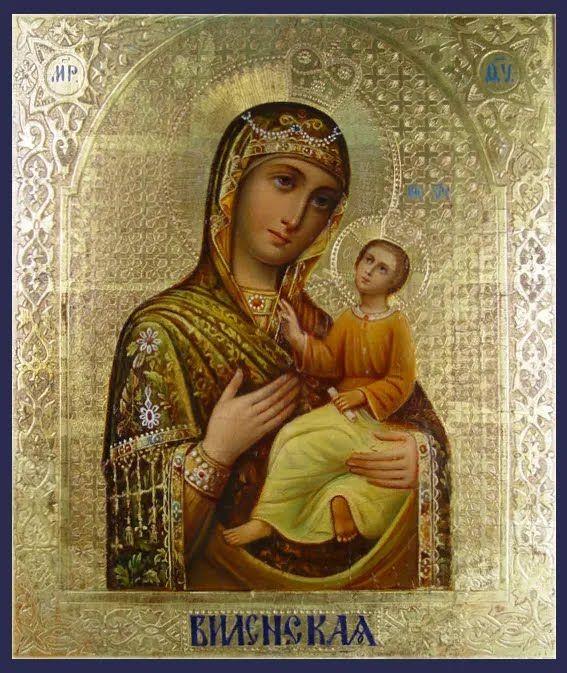 28 февраля совершают празднование в честь Виленской иконы Божьей Матери