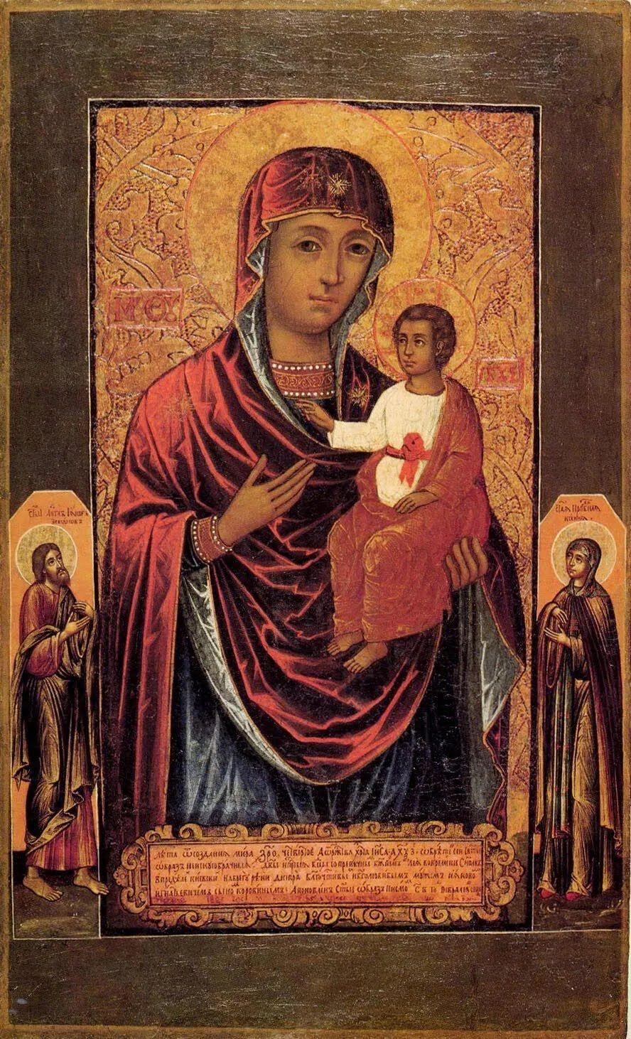 Согласно преданию, Виленская икона Божьей Матери была написана апостолом от семидесяти евангелистом Лукой