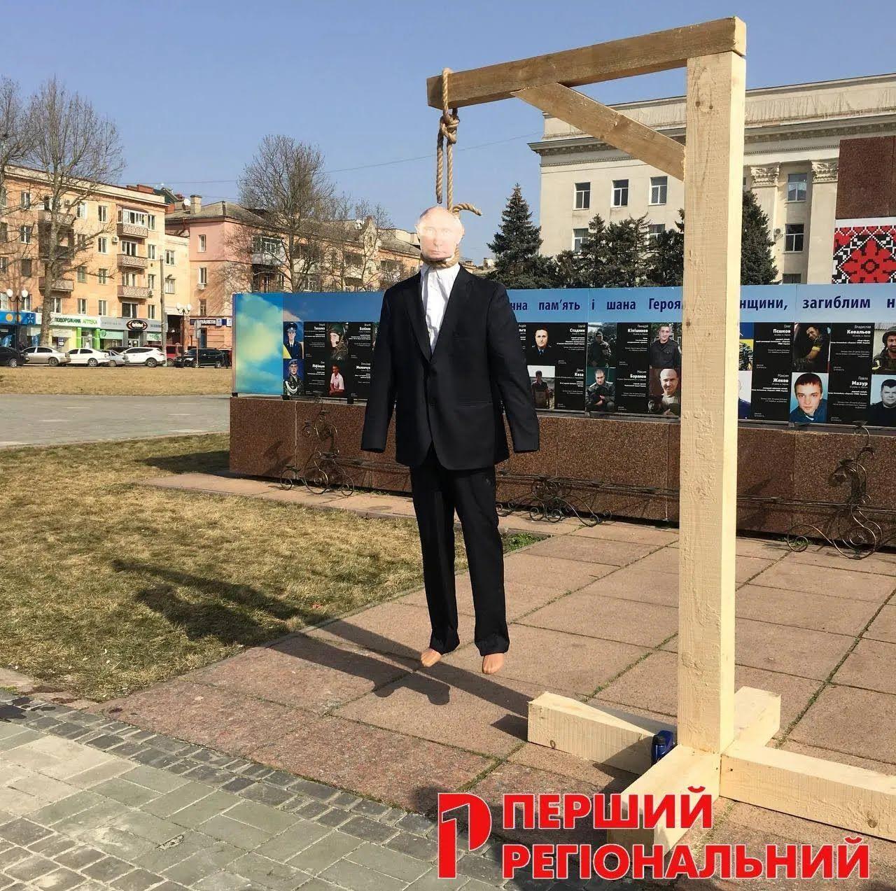 """""""Нацкорпус"""" и """"Самооборона"""" расправились с чучелом"""
