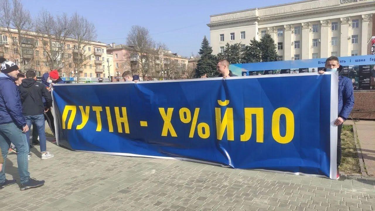 Активисты с плакатами