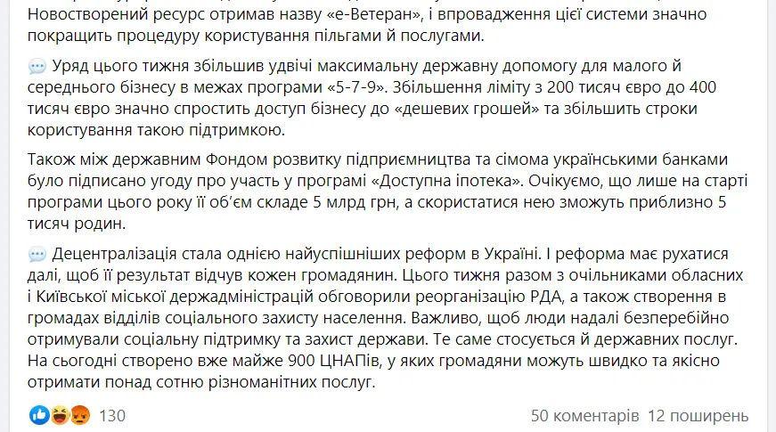 З 1 березня пенсії для 8 мільйонів українців стануть більше на 11%