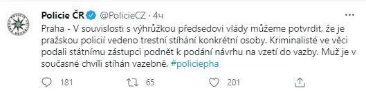 Полиция открыла уголовное производство
