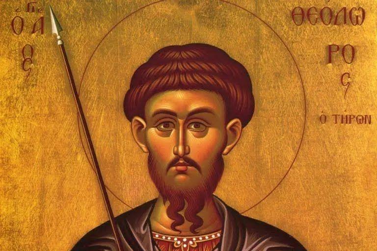 2 березня церква вшановує великомученика Феодора Тирона