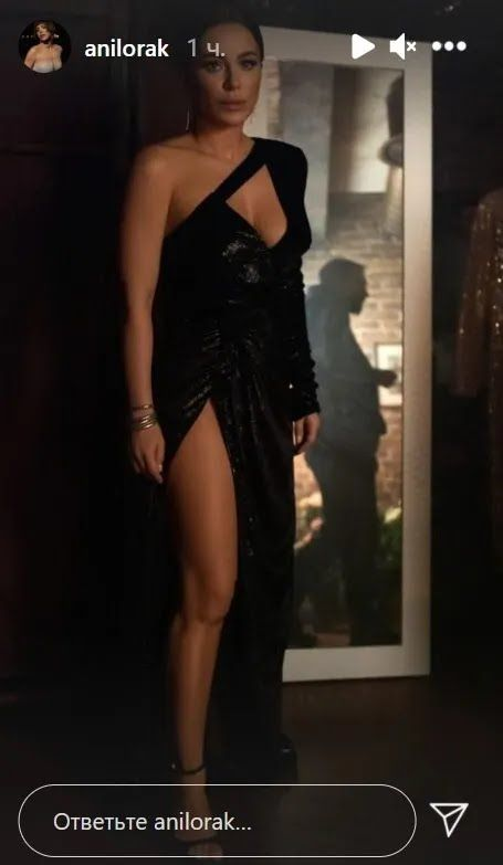 Ани Лорак в роскошном платье.