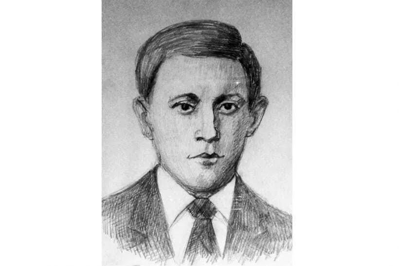 Александр Бандера погиб в возрасте 31 года