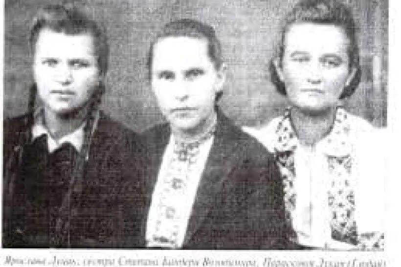 Ни одна из троих сестер Степана Бандеры не предала его