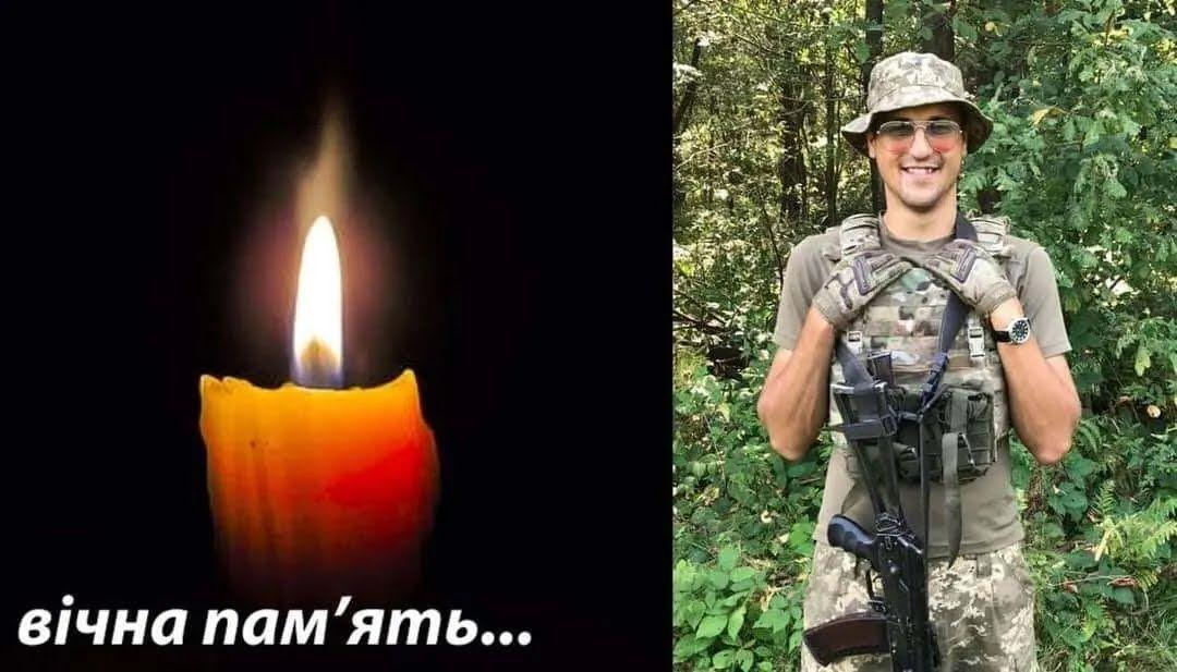 Военный, погиб в Донбассе.