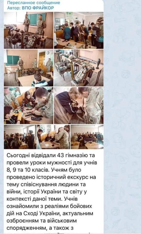 """""""Урок фашизма"""" в Харькове."""
