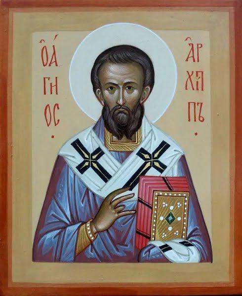 4 марта церковь отмечает День памяти святого апостола Архипа