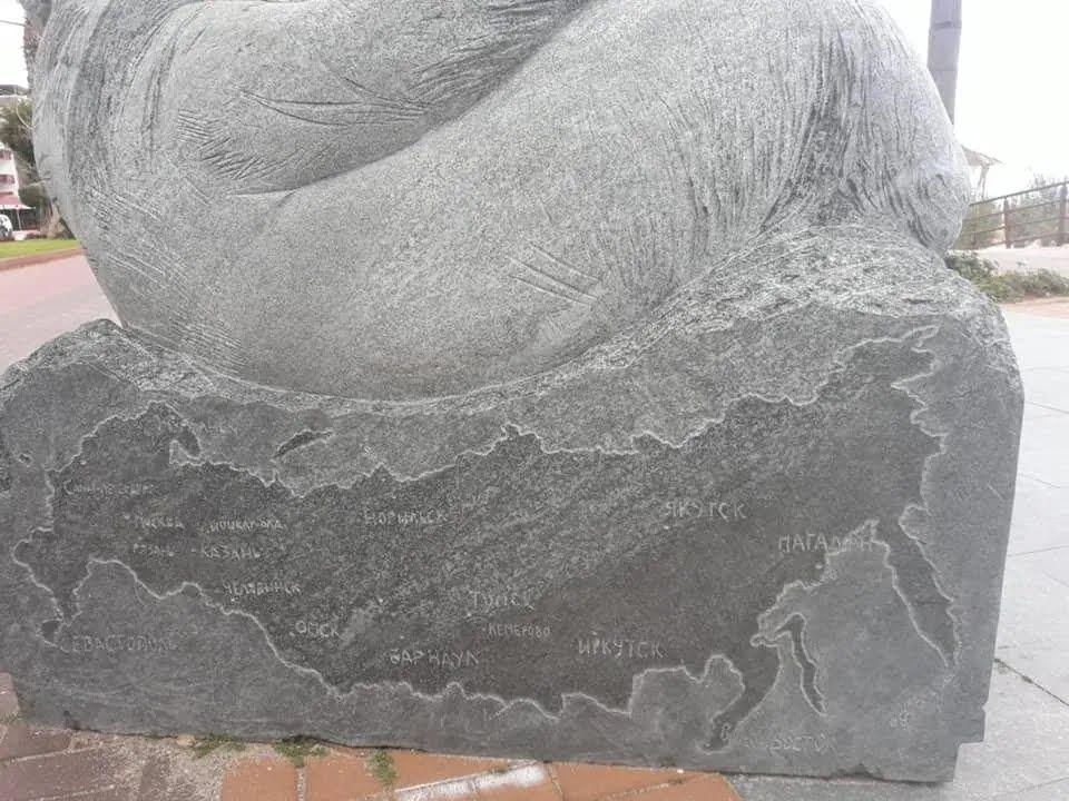 Карта Росії з окупованих Кримом на скульптурі.