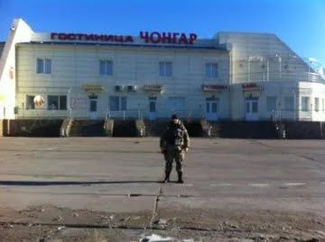 7 березня 2014 року російські окупанти захопили село Чонгар в Херсонській області
