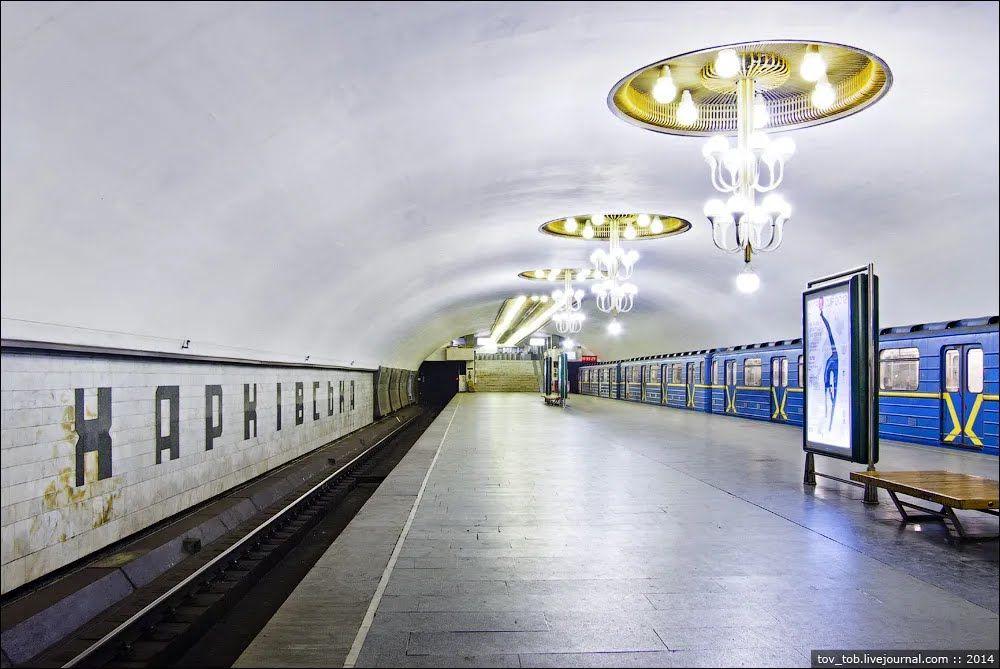 Станція виглядала похмуро та була освітлена вкрай нерівномірно.