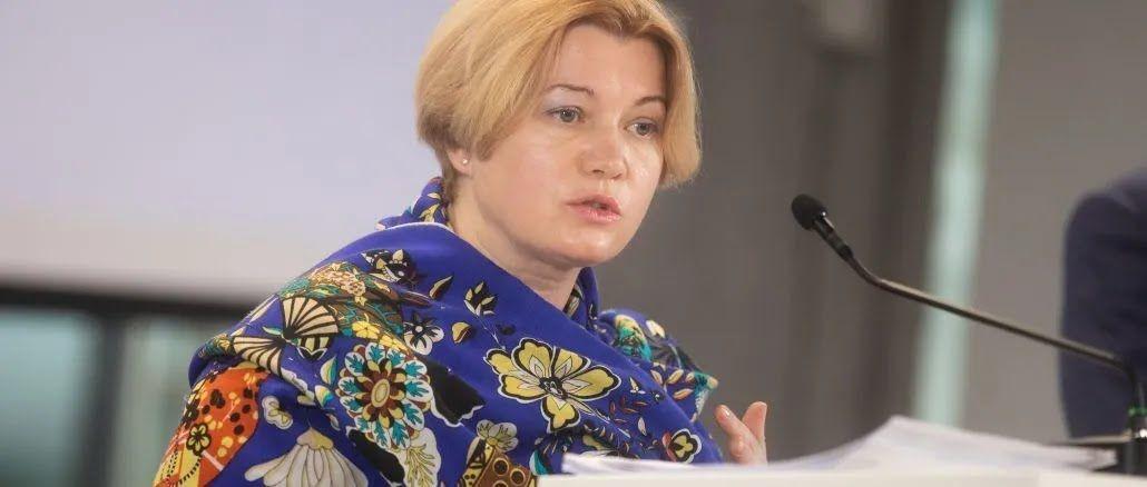 """Геращенко повідомила, що """"ЄС"""" вимагає негайно зібрати позачергове засідання Верховної Ради"""
