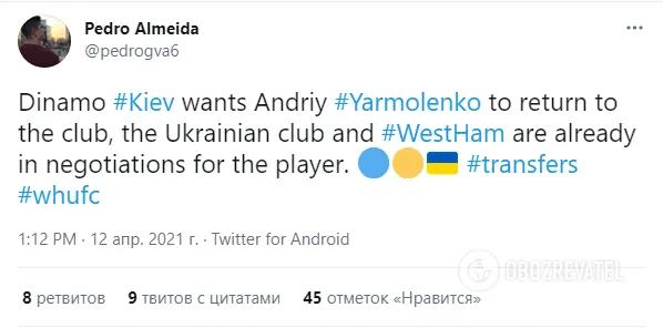 """Педро Алмейда повідомив про інтерес """"Динамо"""" до Ярмоленко"""