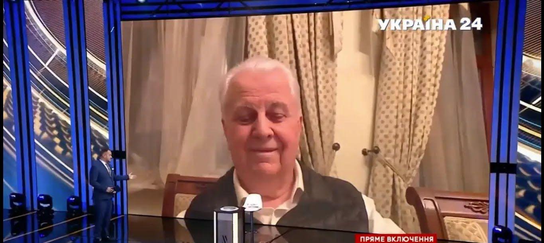 Леонид Кравчук в эфире украинского телеканала