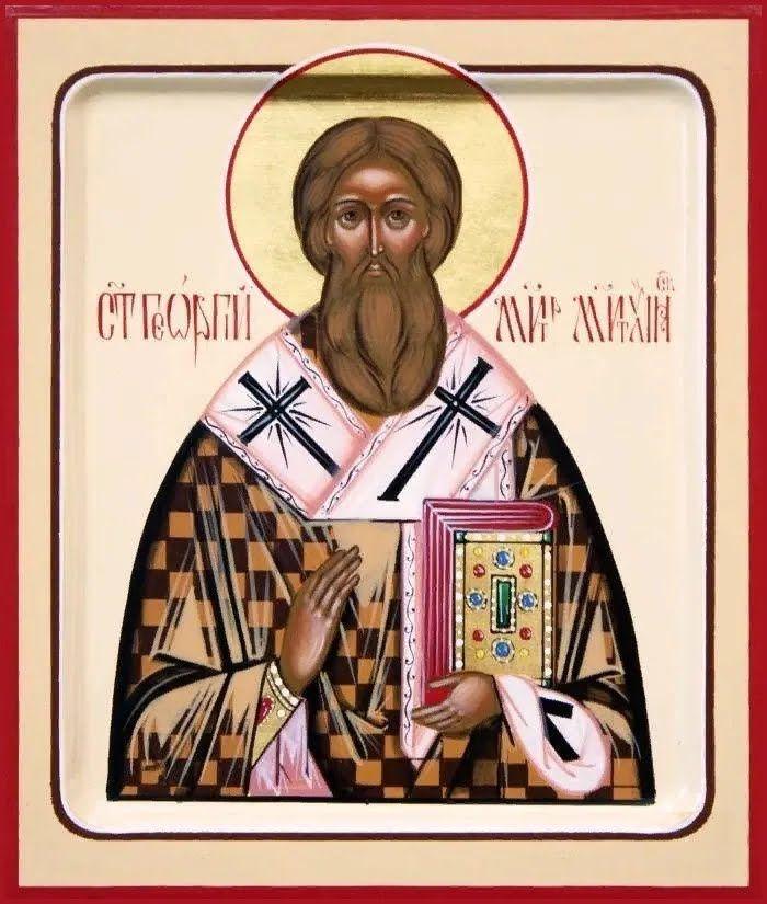 20 квітня церква відзначає День пам'яті преподобного Георгія