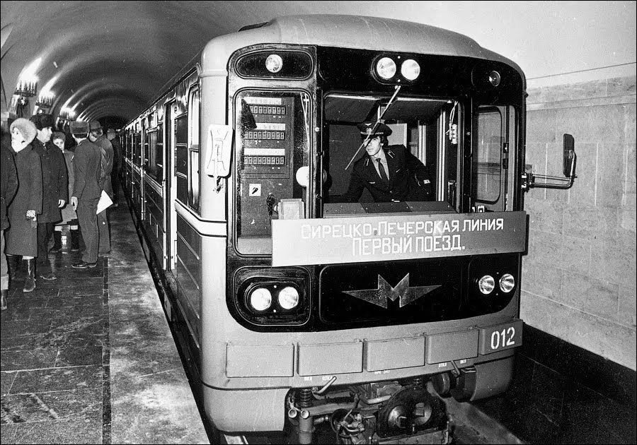 Первый поезд.