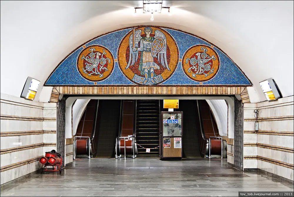 Символ Киева – Архангел Михаил.