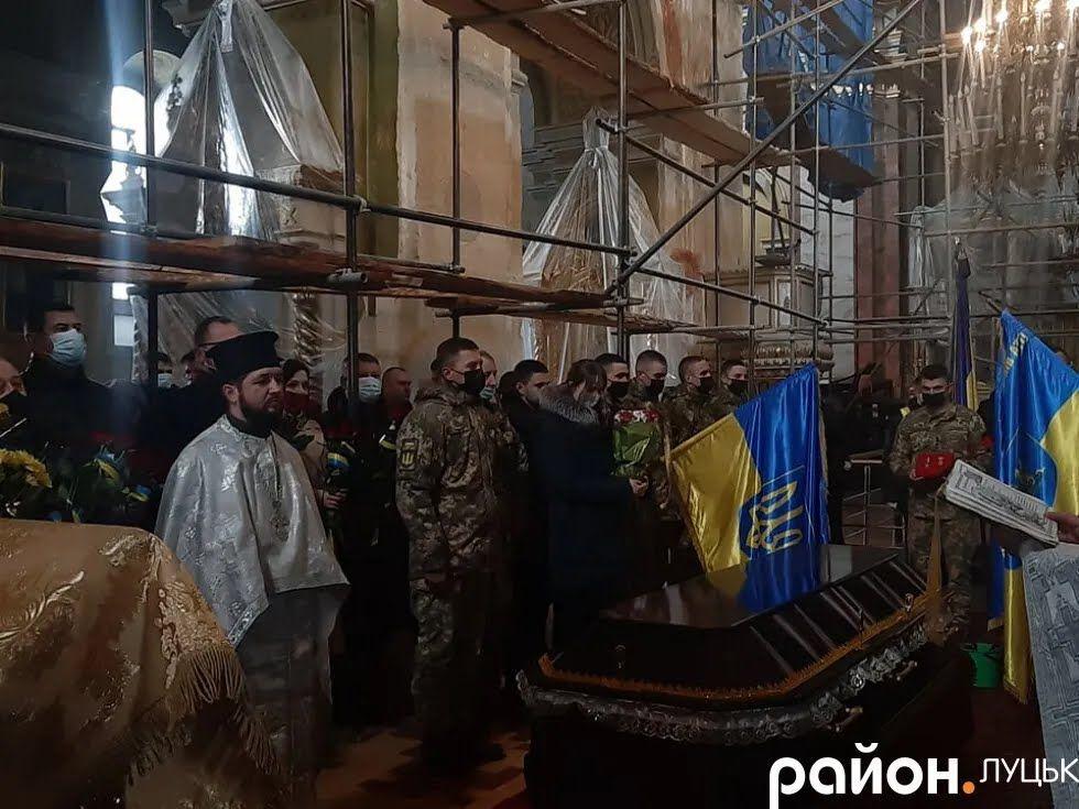 Сергія Сулиму відспівали у Свято-Троїцькому соборі Луцька