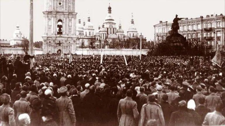 """""""Праздник Свободы"""" в Киеве в 1917 году"""