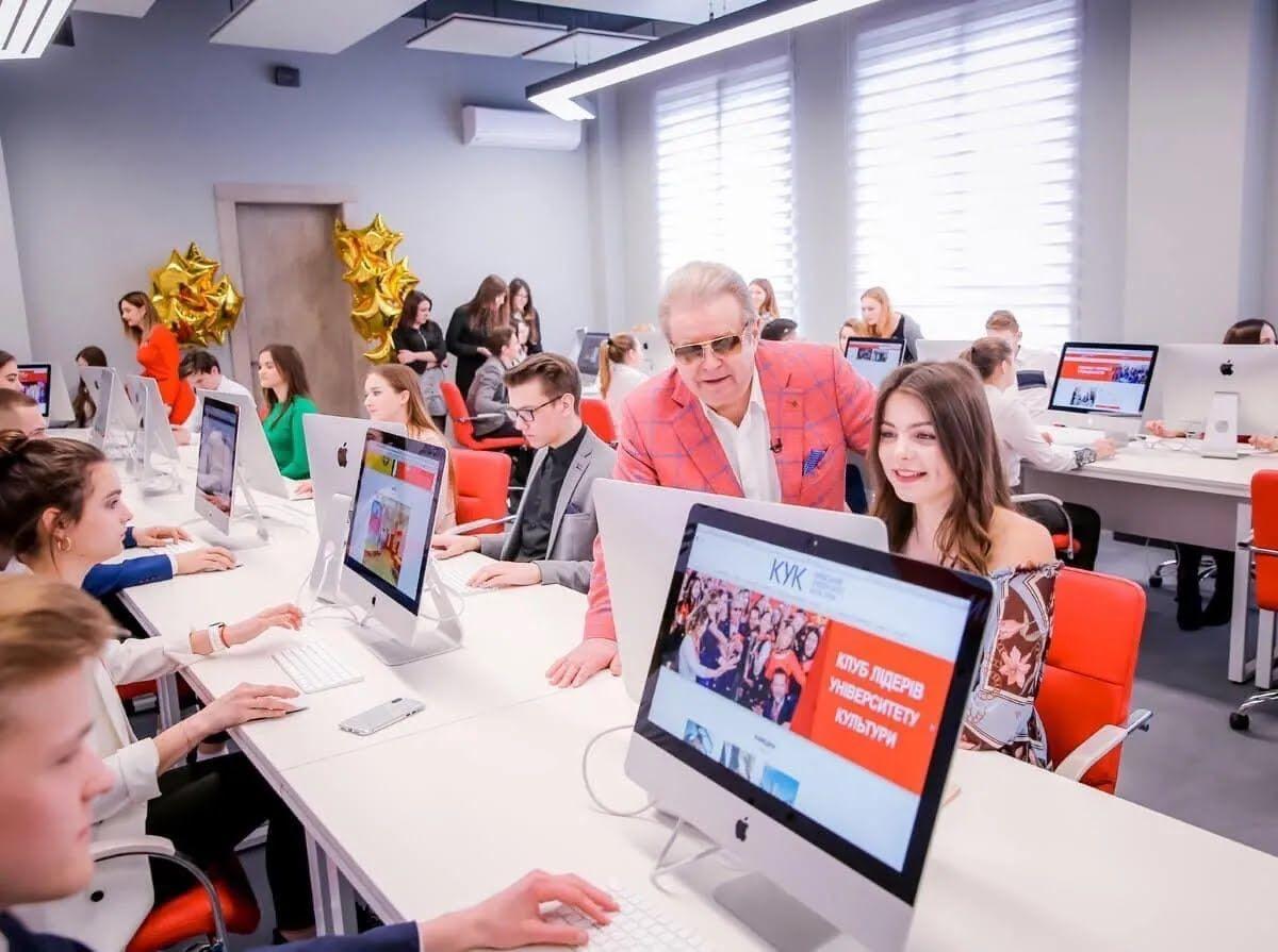 """Університет культури створив """"Цифровий університет"""""""