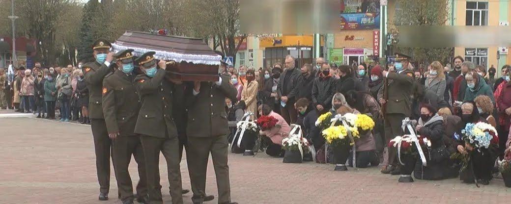 Похороны воина ВСУ