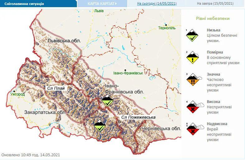 Попередження про небезпеку сходження лавин в Україні 15 травня.