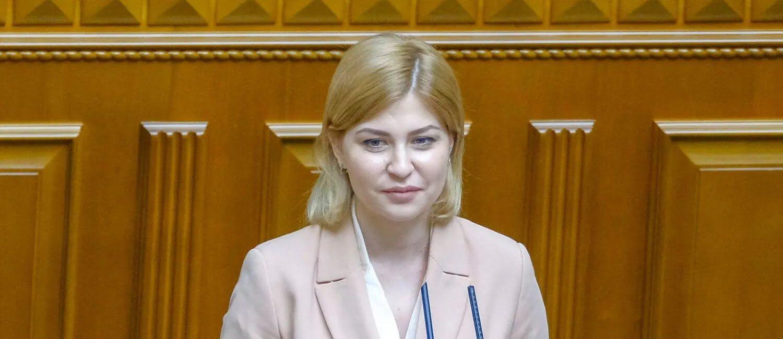 Вице-премьер по европейской и евроатлантической интеграции Ольга Стефанишина
