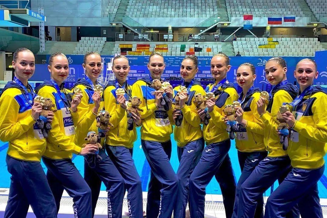 Сборная Украины по артистическому плаванию