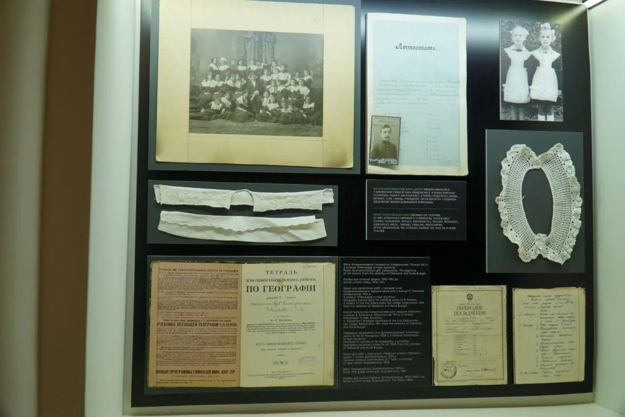Документы, представленные в Музее истории.