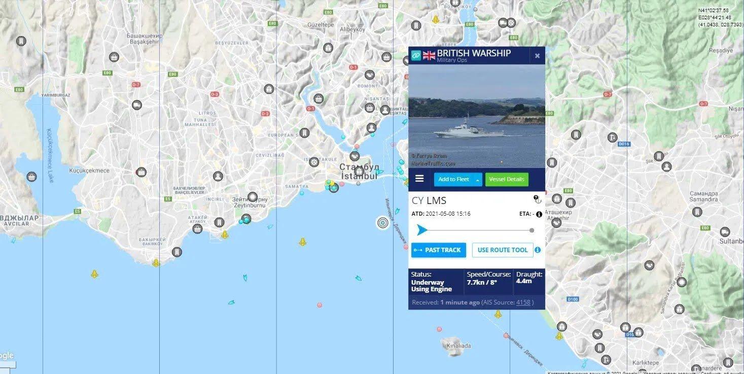 Британский патрульный корабль вошел в акваторию Черного моря