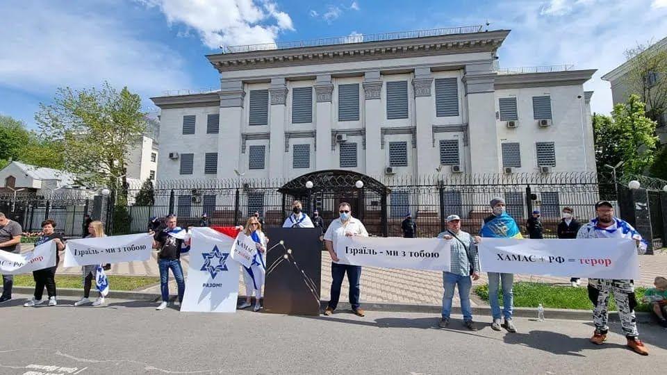 Акция поддержки Израиля под посольством РФ.