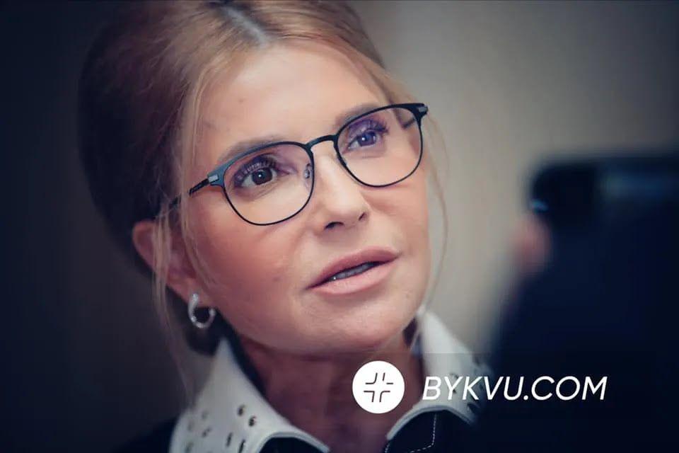 Тимошенко появилась в стильном наряде