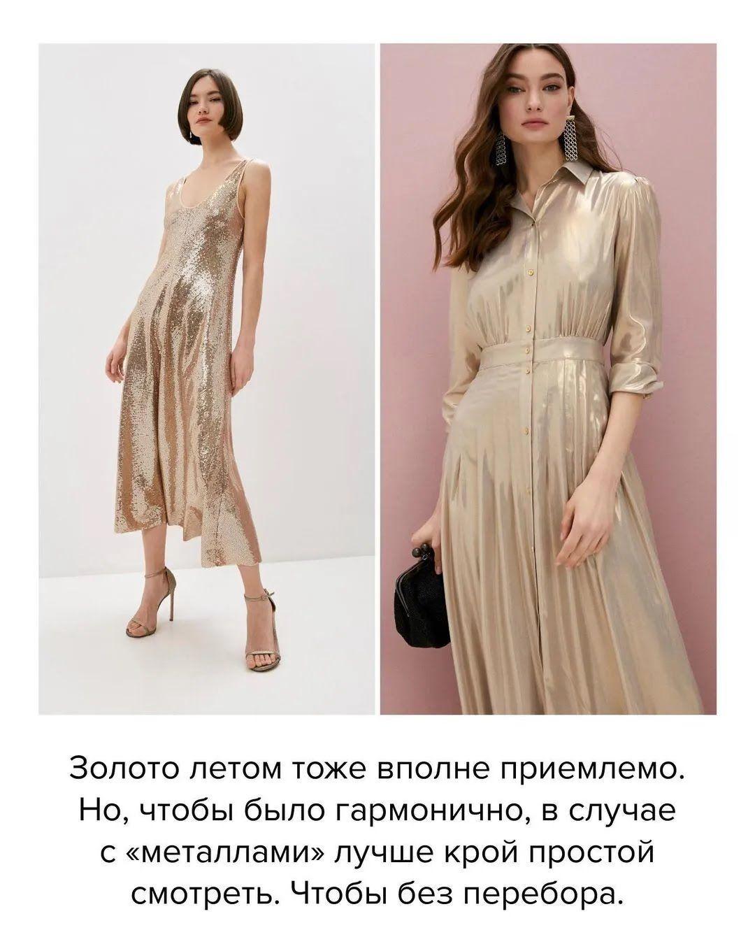 Модное вечернее платье 2021