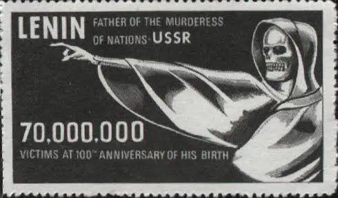 Марка із викриттям злочинів Володимира Леніна