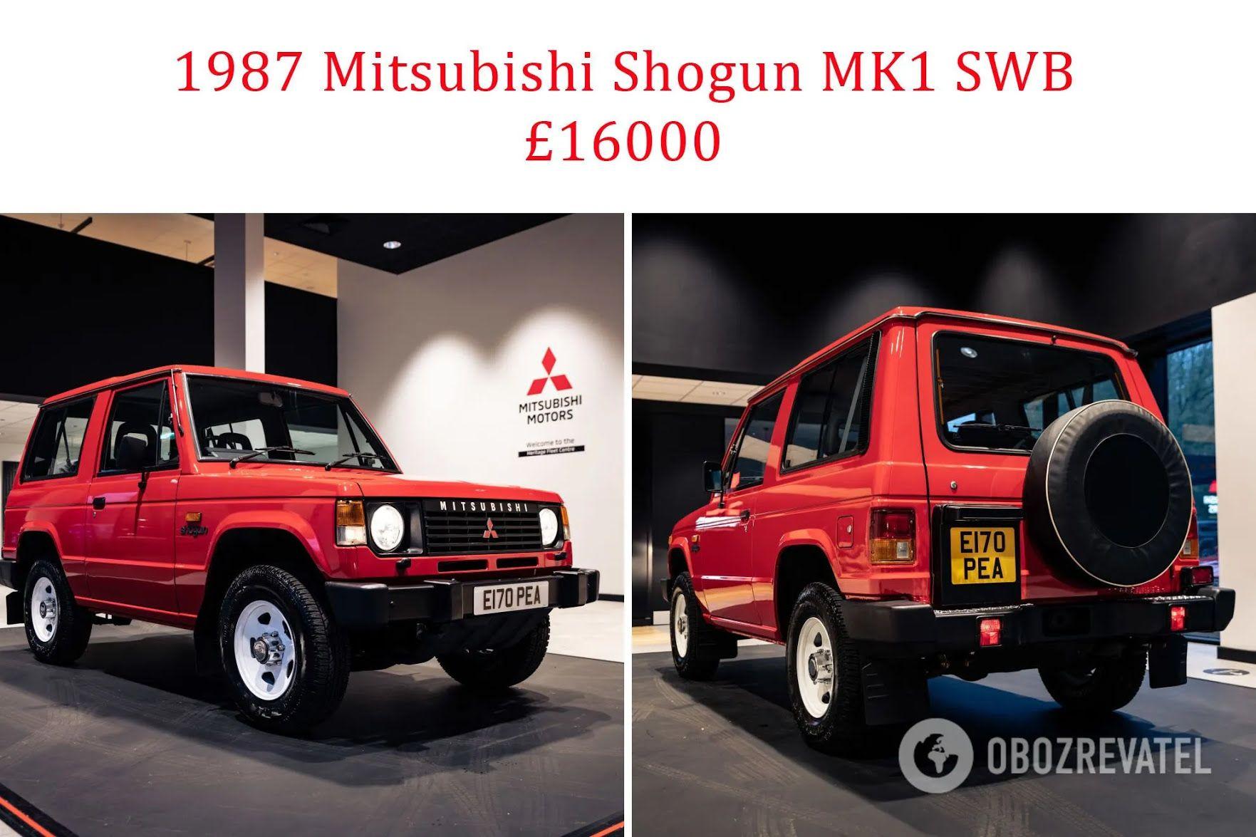 1987 Mitsubishi Shogun