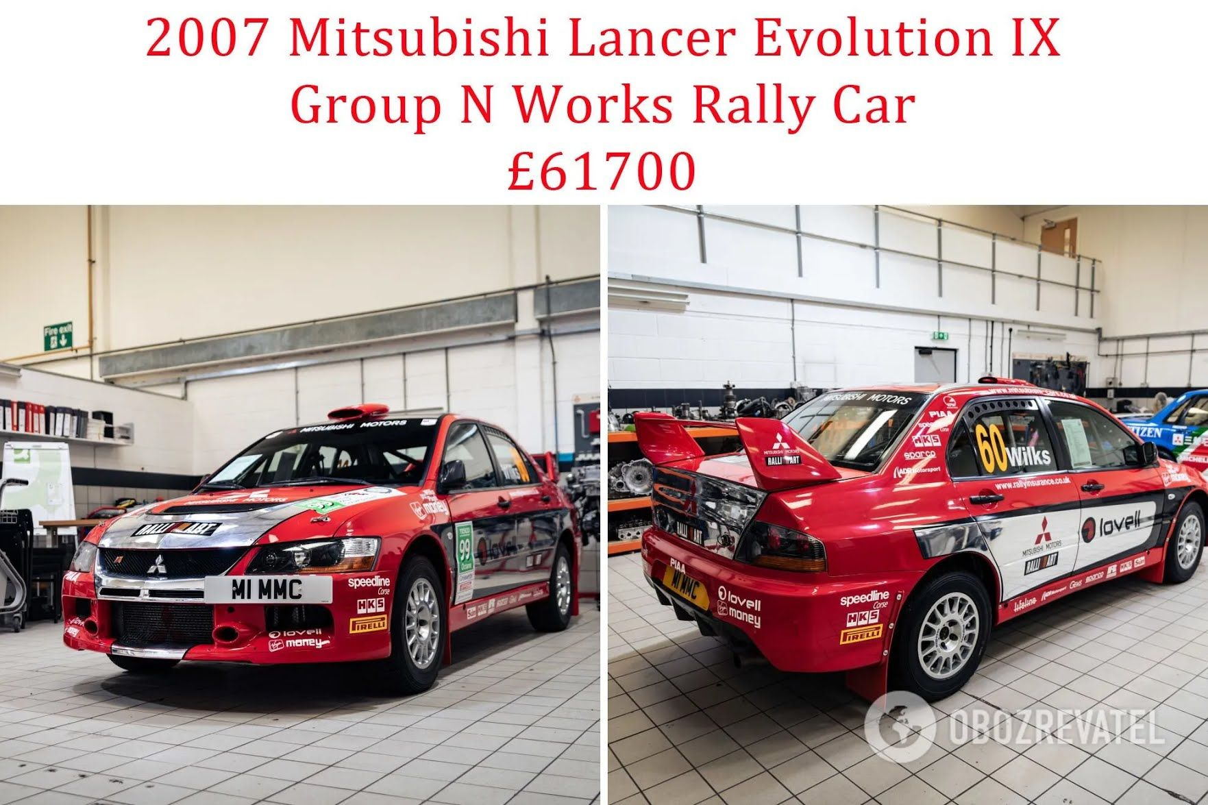 2007 Lancer Evolution IX Group N Works Rally Car